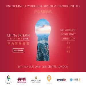 China Britain Trade Expo January 2018, QEII Centre London